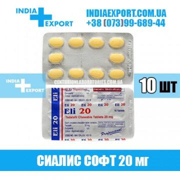 Таблетки Сиалис ELI PROFESSIONAL 20 мг