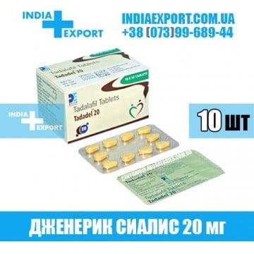 Таблетки Сиалис TADADEL 20 мг