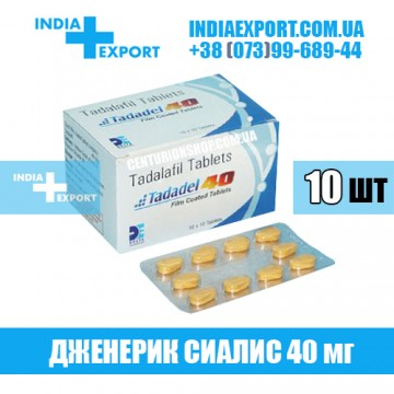 Таблетки Сиалис TADADEL 40 мг
