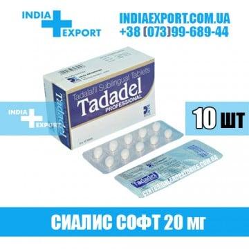 Таблетки Сиалис TADADEL PROFESSIONAL 20 мг