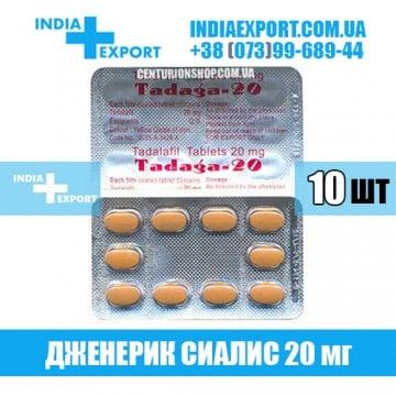 Таблетки Сиалис TADAGA 20 мг