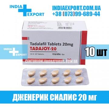 Таблетки Сиалис TADAJOY 20 мг
