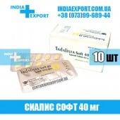 Сиалис TADALISTA SOFT 40 мг