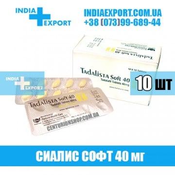 Таблетки Сиалис TADALISTA SOFT 40 мг