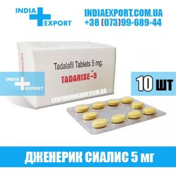 Таблетки Сиалис TADARISE 5 мг