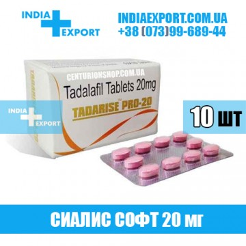 Таблетки Сиалис TADARISE PRO-20 мг