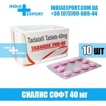 Таблетки Сиалис TADARISE PRO-40 мг