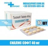 Сиалис TADASOFT 40 мг