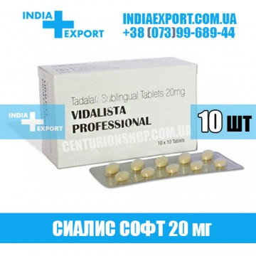 Таблетки Сиалис VIDALISTA PROFESSIONAL 20 мг