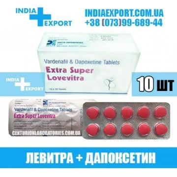 Таблетки EXTRA SUPER LOVEVITRA