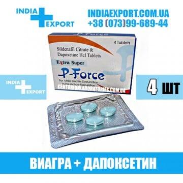 Таблетки EXTRA SUPER P-FORCE