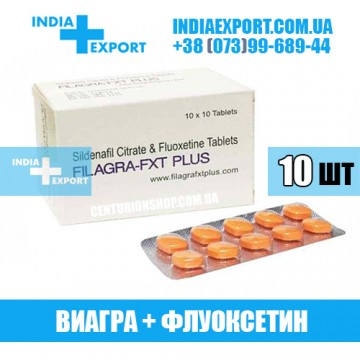 Таблетки FILAGRA FXT PLUS