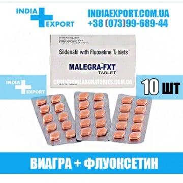Таблетки MALEGRA FXT