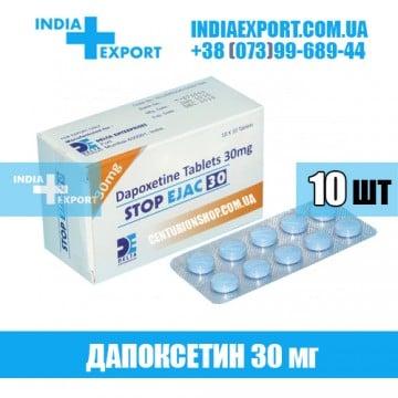 Таблетки STOP EJAC 30 мг