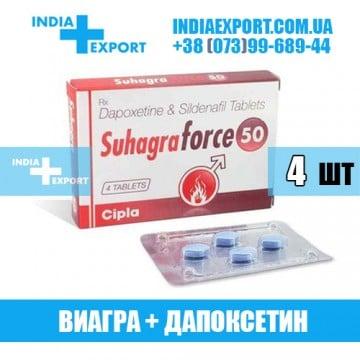 Таблетки SUHAGRAFORCE 50