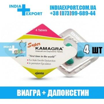 Таблетки SUPER KAMAGRA