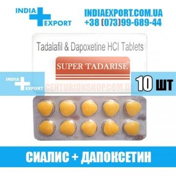 Таблетки SUPER TADARISE