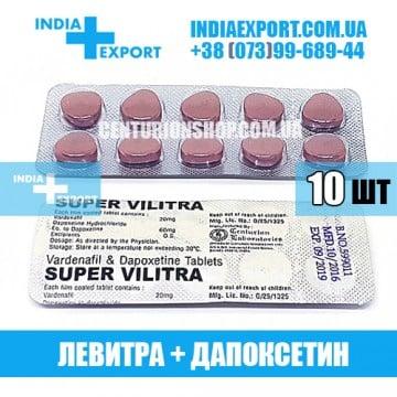 Таблетки SUPER VILITRA