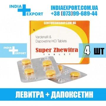 Таблетки SUPER ZHEWITRA