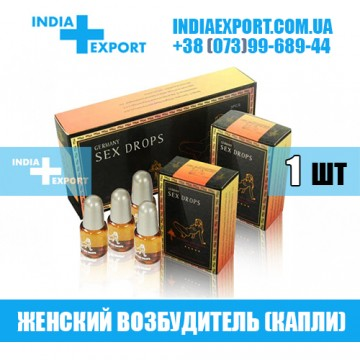 Таблетки GERMANY SEX DROPS (Возбудитель)