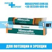 HIMCOLIN (Химколин)