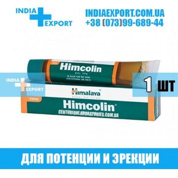 Таблетки HIMCOLIN (Химколин)