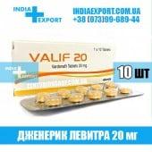 Левитра VALIF 20 мг