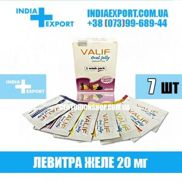 Таблетки Левитра VALIF ORAL JELLY 20 мг