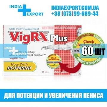 Таблетки VIGRX PLUS (Вигрикс Плюс) 60 таблеток