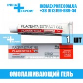 PLACENTREX GEL (Плацента Гель)