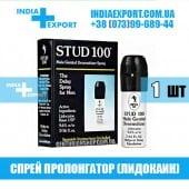 Спрей для пролонгации STUD 100