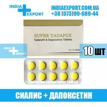 Таблетки SUPER TADAPOX