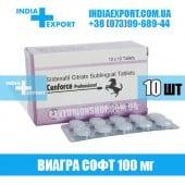 Виагра CENFORCE PROFESSIONAL 100 мг