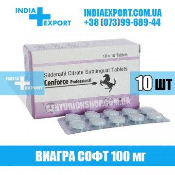 Таблетки Виагра CENFORCE PROFESSIONAL 100 мг
