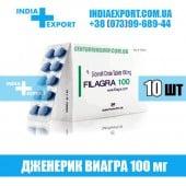Виагра FILAGRA 100 мг