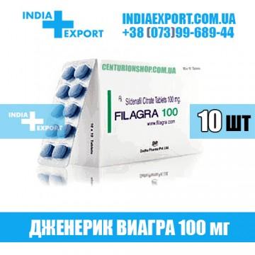 Таблетки Виагра FILAGRA 100 мг