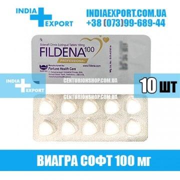 Таблетки Виагра FILDENA PROFESSIONAL 100 мг