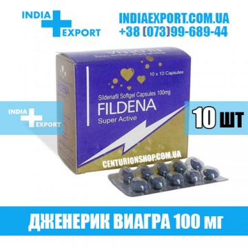 Таблетки Виагра FILDENA SUPER ACTIVE 100 мг