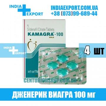 Таблетки Виагра KAMAGRA 100 GOLD