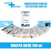 Виагра KAMAGRA ORAL JELLY 100 мг
