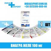 Виагра KAMAGRA ORAL JELLY 100 мг
