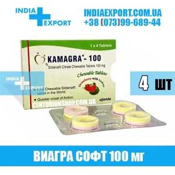 Таблетки Виагра KAMAGRA POLO 100 мг