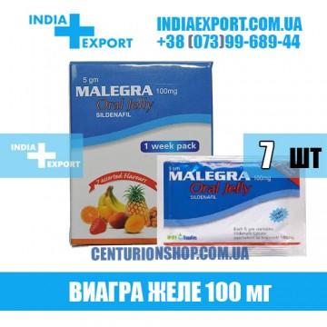 Таблетки Виагра MALEGRA ORAL JELLY 100 мг