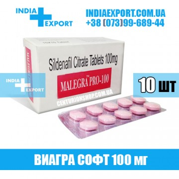 Таблетки Виагра MALEGRA PRO-100