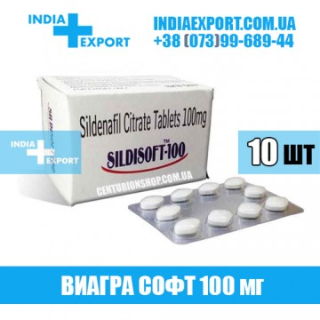 Таблетки Виагра SILDISOFT 100 мг