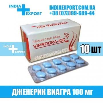 Таблетки Виагра VIPROGRA 100 мг