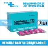 CENFORCE FM 100 мг