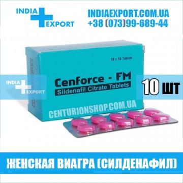 Таблетки CENFORCE FM 100 мг