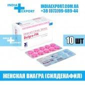 DELGRA FM 100 мг