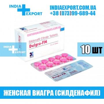 Таблетки DELGRA FM 100 мг